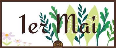 Un brin de muguet pour égayer votre mois de mai !